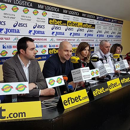 Team of stars,including Katya Dafovska and RadoYankov, opens Interski Congress 2019 in Pamporovo.